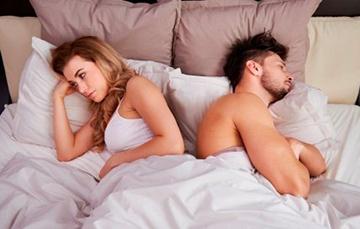 молодая пара перед сном