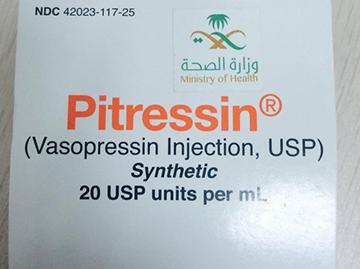 питрессин