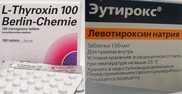 эутирокс и л тироксин
