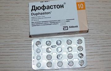 дюфастон таблетки