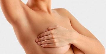 пальпируем грудь