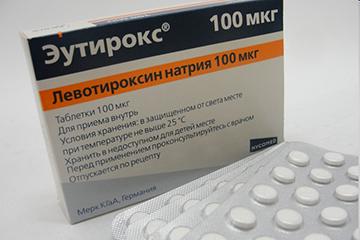 эутирокс