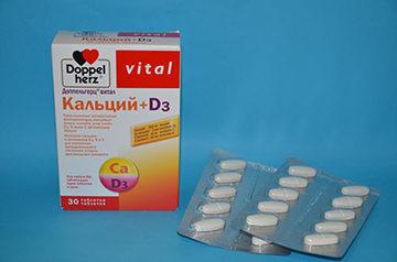 Доппельгерц Витал Кальций Витамин Д3 тб №30