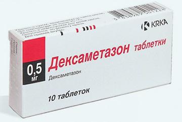дексаметазон таблетки