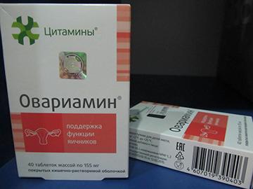 овариамин