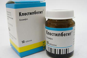 кломифен